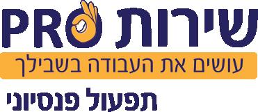 לוגו שירות פרו
